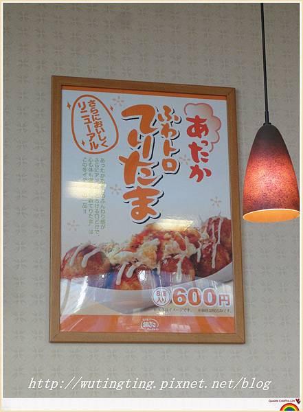 DSC00593_副本