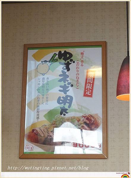 DSC00594_副本
