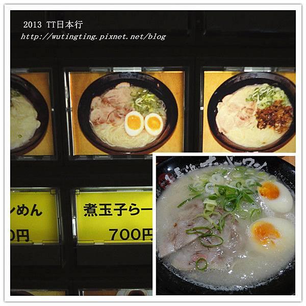 DSC01776_副本