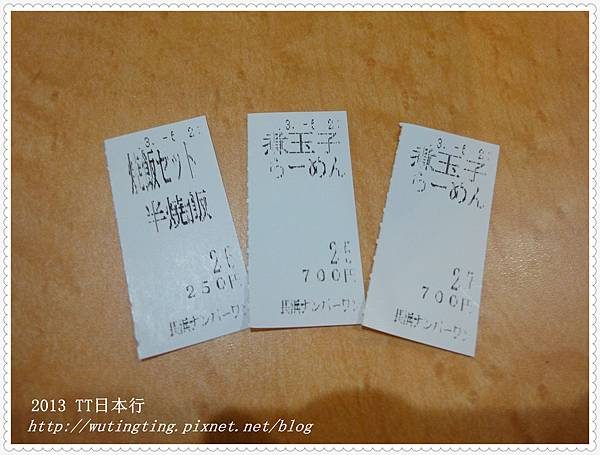 DSC01785_副本