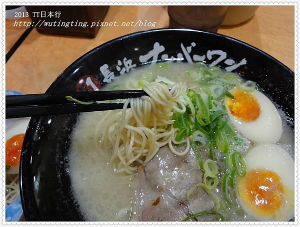 DSC01790_副本