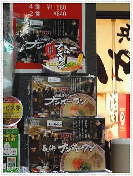 DSC01794_副本