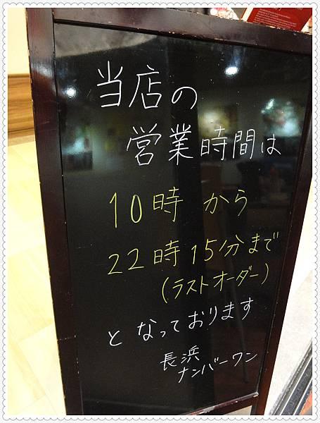 DSC01799_副本