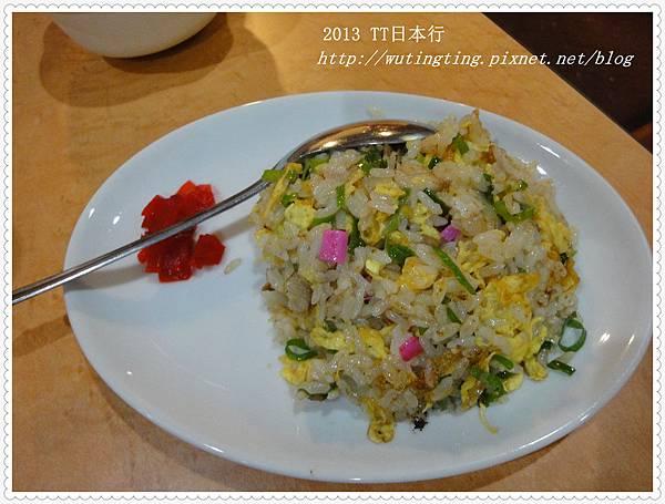 長浜拉麵的炒飯