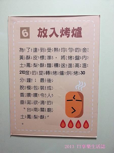 20130404_164315_副本