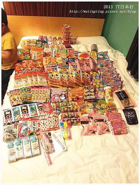 日本糖果戰利品