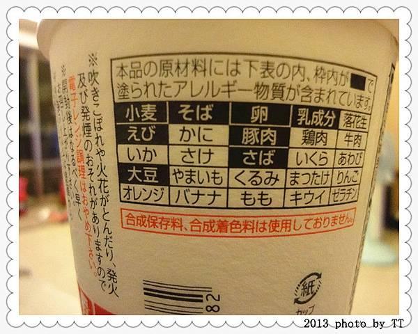 DSC02159_副本