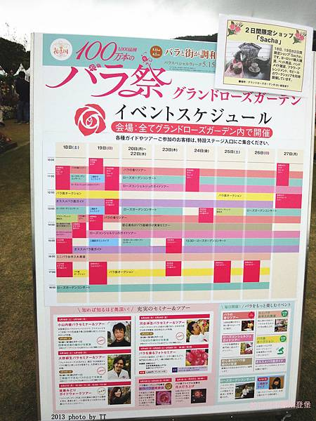 DSC01178_副本