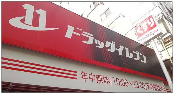 DSC00859_副本