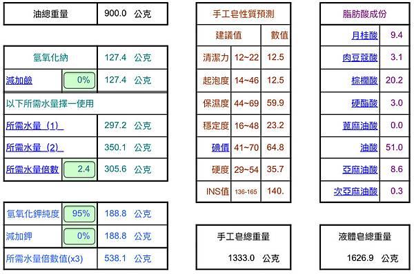 1D1C4BDE-87A7-4187-A062-841CE3A6E443.jpeg