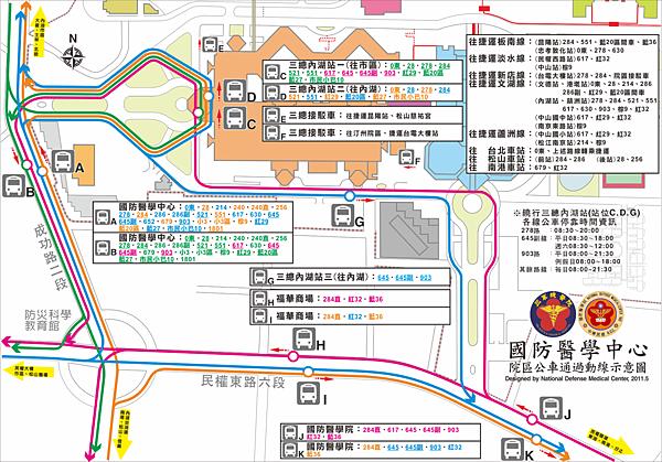 三軍總醫院內湖院區公車動線圖.png