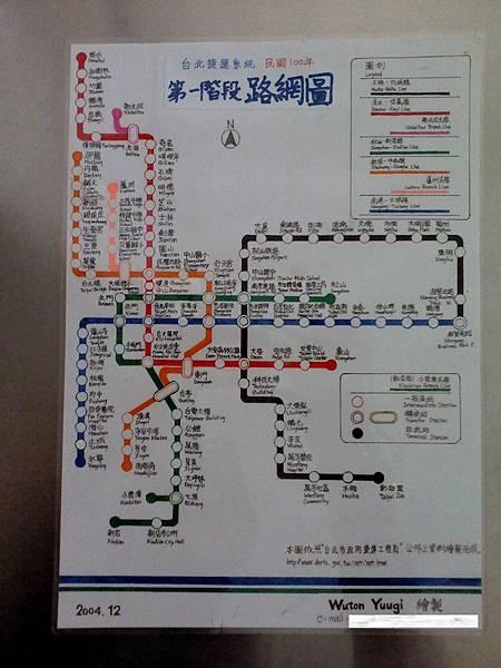 台北捷運路線圖ver.1.JPG
