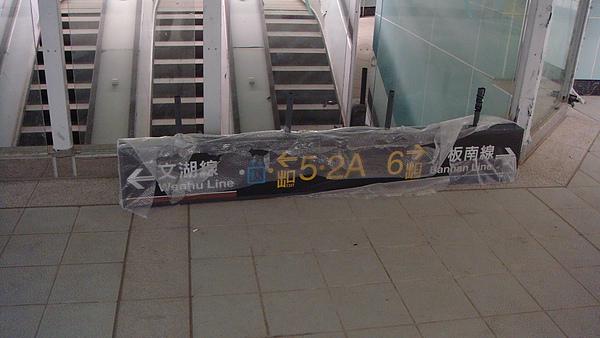 DSC03267.JPG