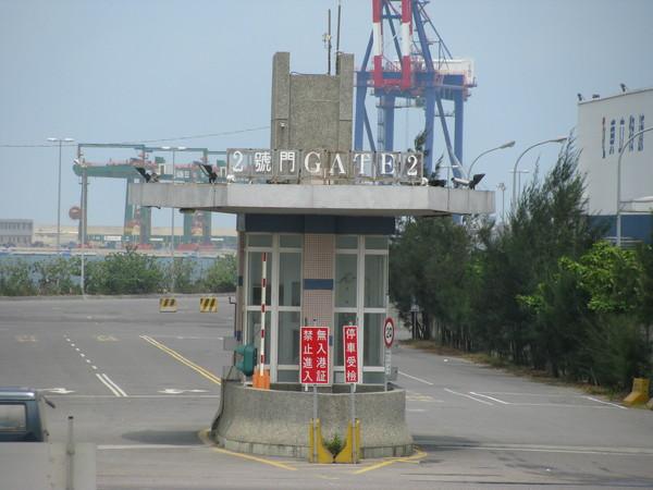 商港二號門