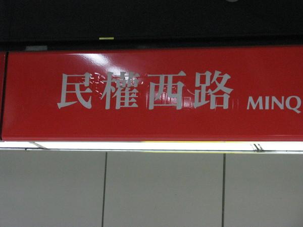IMG_2089.JPG
