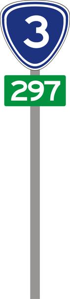 台3 里程297 (交通部版).png