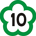 國10 單.png