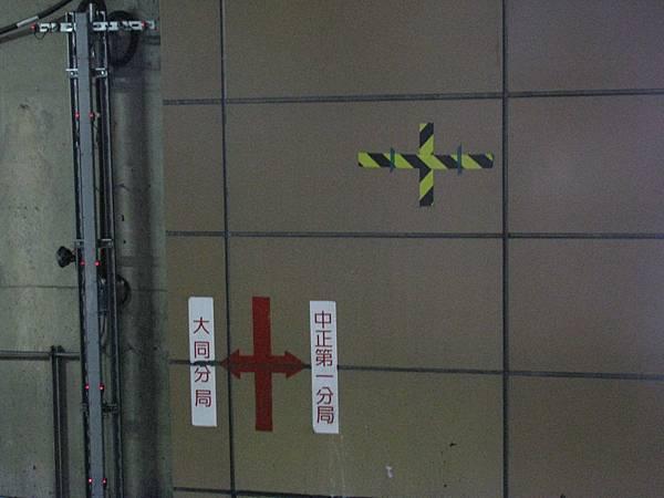 台北車站(1)警局分界.JPG