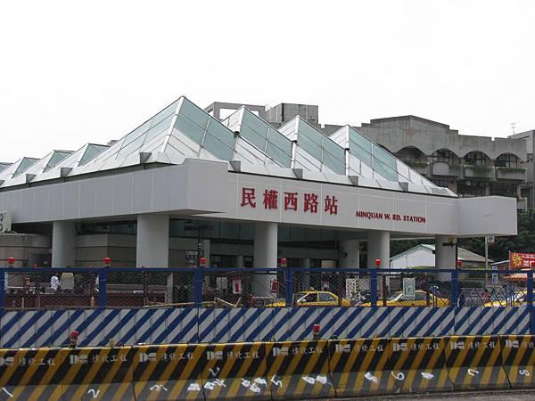 民權西路站出口1 (2).JPG