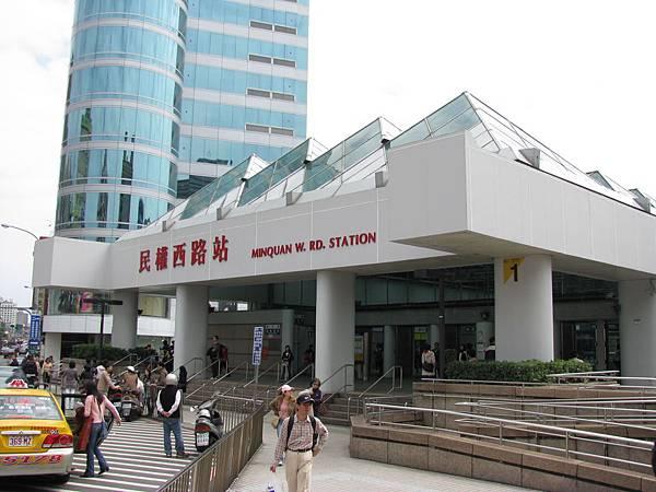 民權西路站出口1 (4).JPG