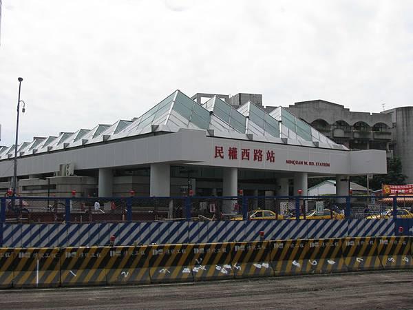 民權西路站出口1.JPG