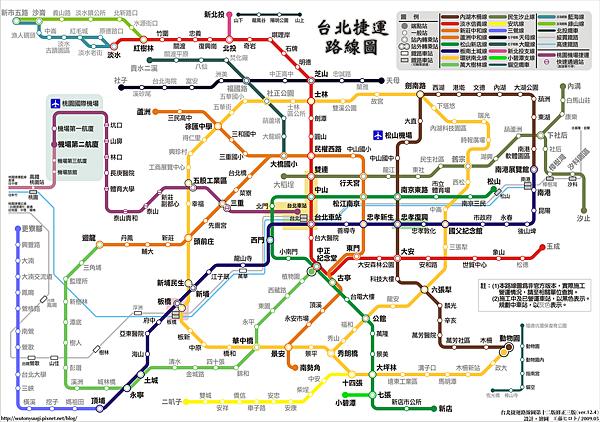 台北捷運路網圖第十二版修正四版.png