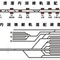 內湖線配線圖.png