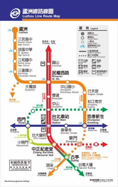 單線直式路線圖-蘆洲線.png
