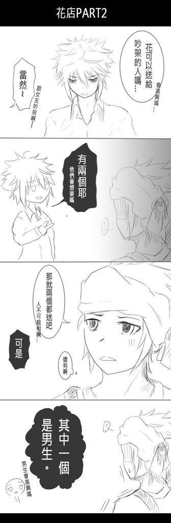 07花店_2.jpg