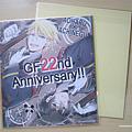 GFantasy 22週年複製色紙 青春×機關槍 NAOE