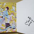 《203號室的妖怪先生》MAE 2015漫博簽名會