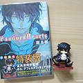 初回限定特裝版20卷 PandoraHearts潘朵拉之心 望月淳