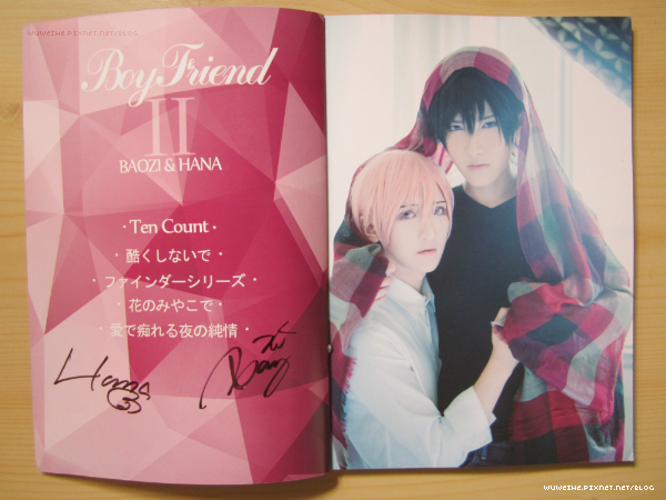 《Boy Friend 2》Baozi & Hana