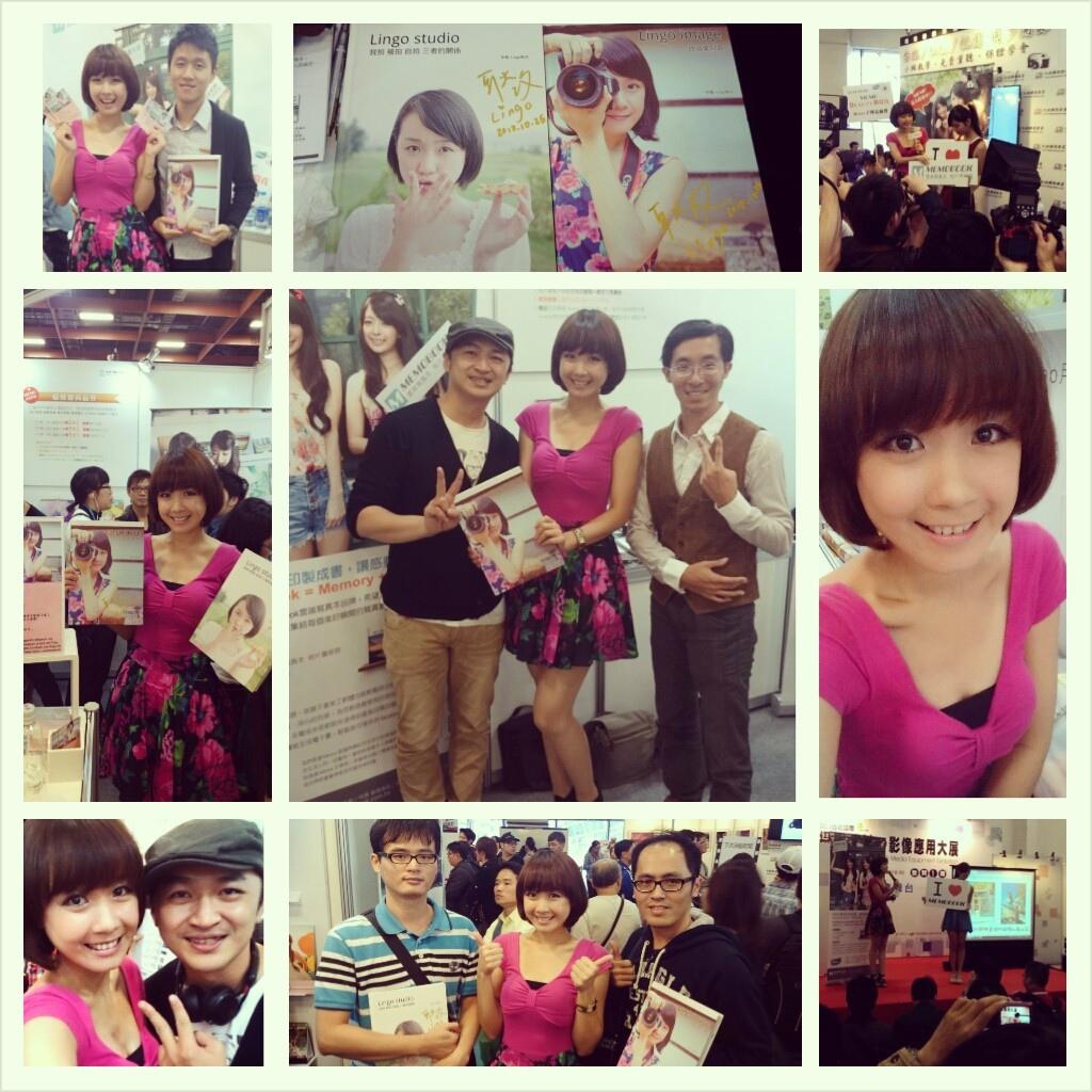 [2013台北國際攝影器材與影像應用大展] 大會舞台與見面會活動主持&攝影講堂
