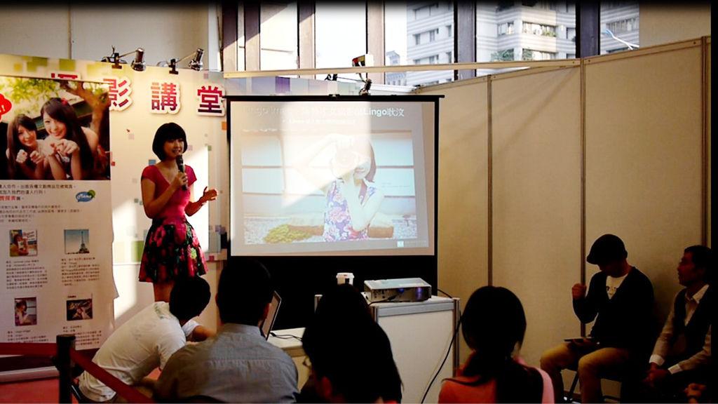攝影講堂 2013 台北國際攝影器材暨影像應用大展