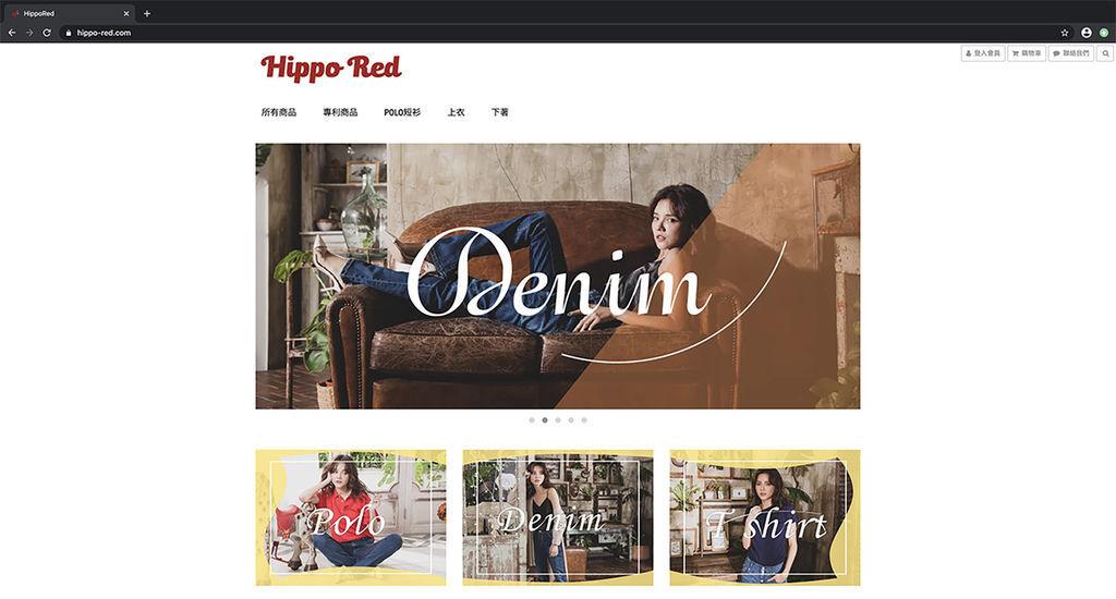 Lingo image-hippo red0 拷貝.jpg