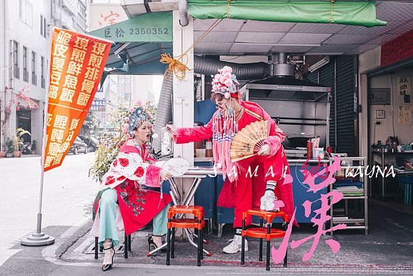 高雄婚紗台南新娘秘書中式婚紗照