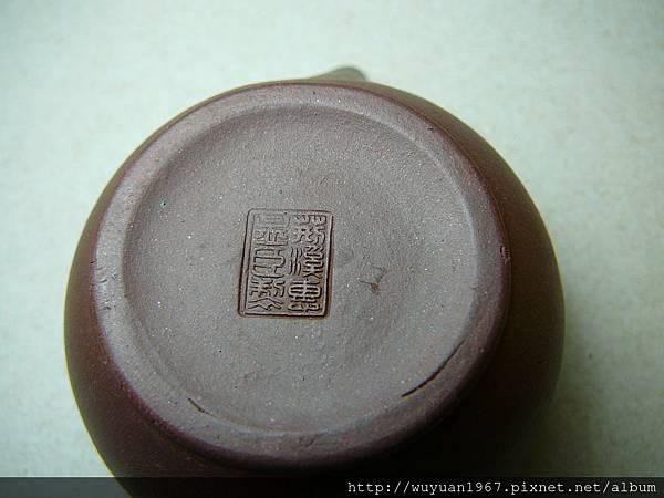 70紫砂一杯 (3)