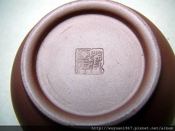 白標蔣亞平紫砂掇只壺 (3)