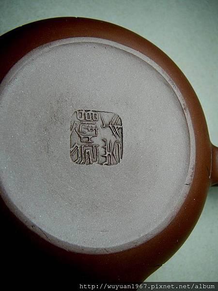 吳鳴 石陶壺 (7)