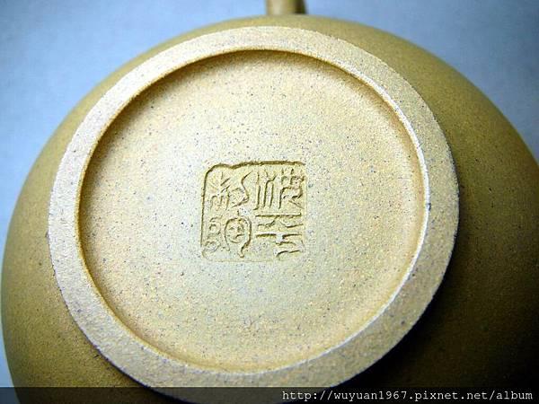 沈萍 段泥 飛鳳碗燈壺 (8)