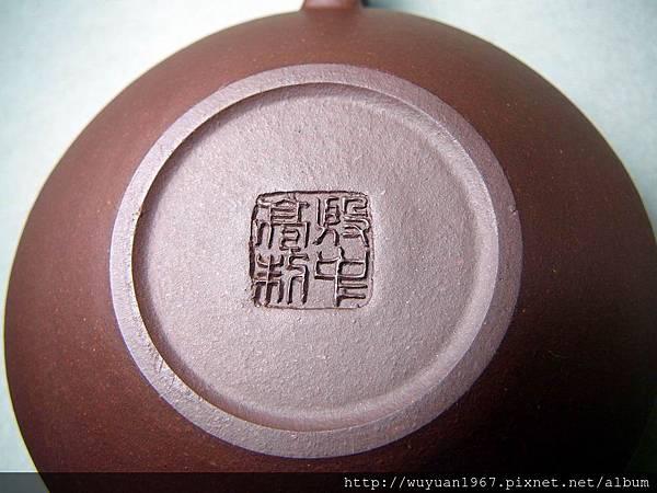 紫砂 籌珠壺 (6)