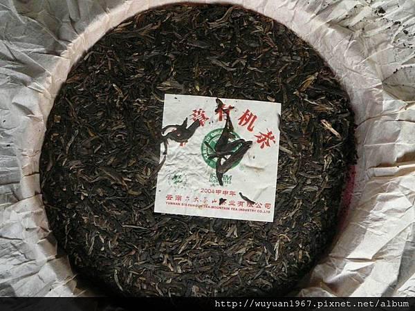 04六大茶山斑章青餅 (2)