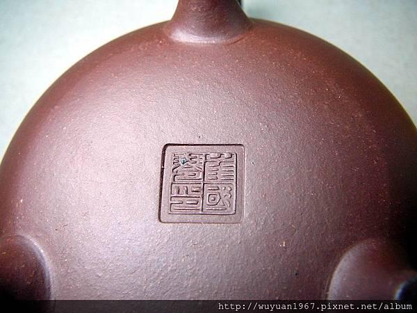 崔國琴清水三族菊鼎 (4)