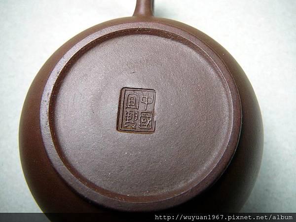 甲子泥中國六杯標準 (4)