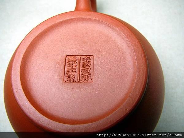 庚午方章六杯標準一對 (4)