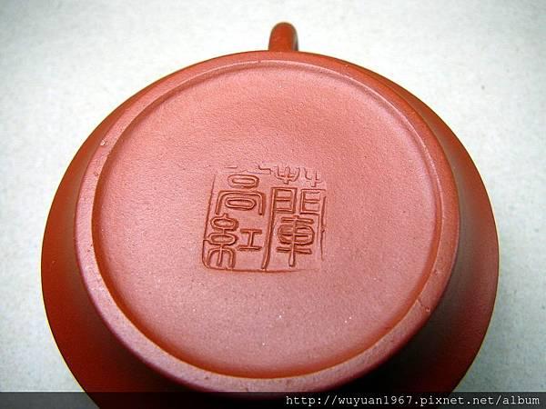 高蘭紅 年糕 半泉 (4)