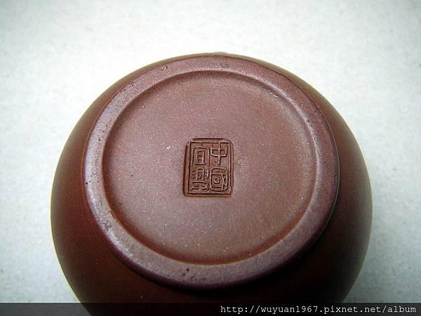 70中國 紫 五杯 (4)
