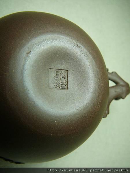荊溪江製 葡萄松鼠 (5)