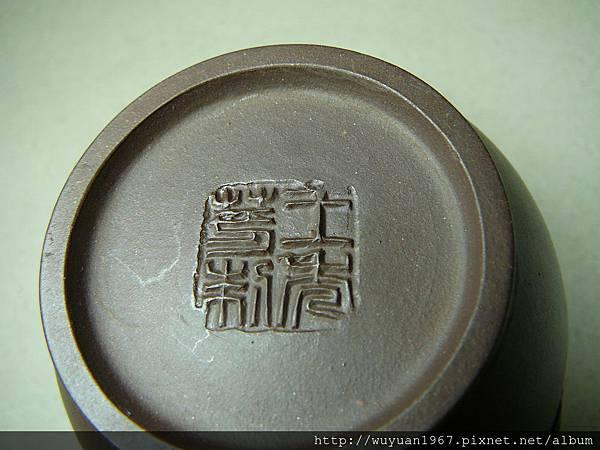 王秀芳 玉蘭 (2)